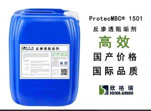 无磷膜阻垢剂ProtecMBC® 1503